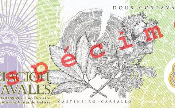 Anverso do billete de 2 costavales (ESPÉCIME)