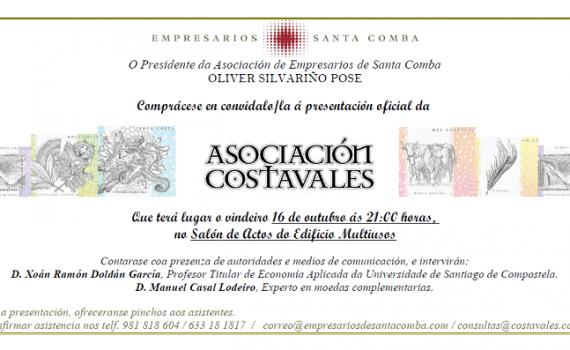 Convite á presentación dos Costavales (16/10/2015)
